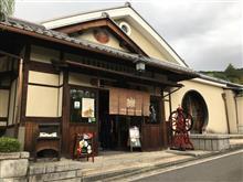 京都 イノダコーヒ カフェ