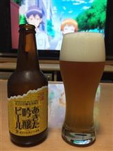 本日の晩酌 ビール編(2016/10/17)