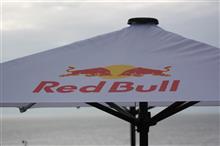 Red Bull Cliff Diving SANDANBEKI-SHIRAHAMA