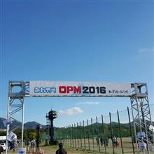 イベント:みんカラオープンミーティング<OPM(オプミ)>2016  その①