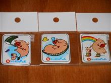 トホホ玩具自慢98 ニッポンハム 豚さんシール
