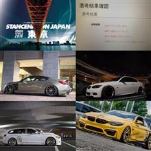 stancenation japan G edition に参加して来ました^_^