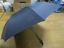 傘が戻ってきました