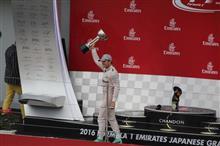 F1 2016 日本GP 現場散策 日曜午後 決勝