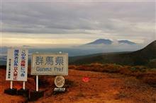 群馬・長野県境ドライブ... その2