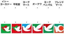 麺屋 にし田(ラーメン・伊勢崎市)