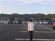 2016 RK&Similar All Japan Off Meeting