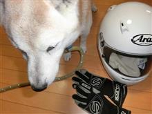 安全確保フルフェイスヘルメット レーシンググローブの使い方