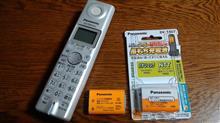 家電話の子機の電池交換【家造り】