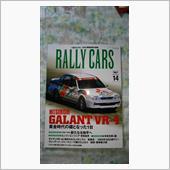 RALLY CARS 14