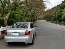 箱根に行って来ましたよ。