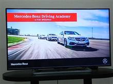 Driving Academy参加