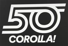 お台場でカローラ50th展示を見てきた