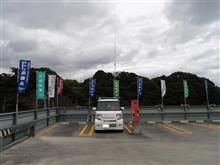 湯-3173 白川温泉 神戸市須磨区移動