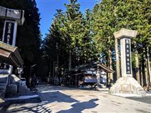 高野山までドライブして散歩