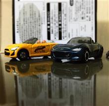 タカラトミー株主優待到着(((o(*゚▽゚*)o)))
