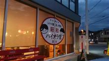 楽しい喫茶店(^^)