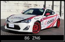 10/29-30 多摩市 タイヤ館多摩センター『CUSCO秋の車高調フェア!』開催されます