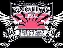 11/5(土) RISING 大黒PAオフ!