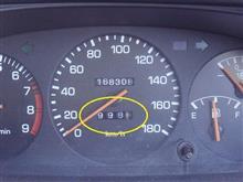 もうすぐ納車後1000kmへ~!