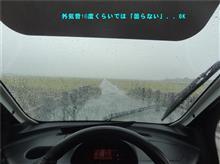 coms雨天対応窓曇らず