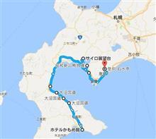 audi A3 で行く 秋の北海道旅行 ( 詳細その4-2 )