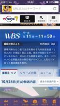 10月25日 東京校開校