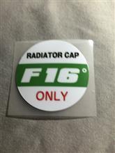 3Q自動車 F16° 交換しました