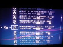 明日から10日間 (^O^)