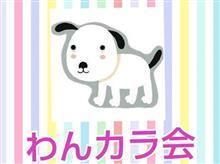 Tokyo Dog Cafe