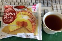 ヤマザキ カスタードケーキデニッシュ