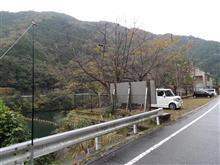 FA-兵庫県19 三ヶ谷の滝 姫路市移動