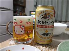 一番絞り47都道府県のビール(No.31 秋田)
