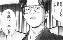月下の棋士という漫画を知っていますか?(^o^)/…