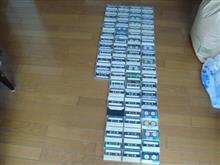 ☆ カセットテープ大量ゲット