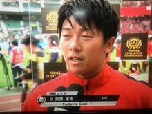 2016 J1 2nd 第16節 磐田戦(A)