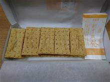 GINZAの北海道物産展