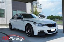 【BMW 320d ディーゼルサブコンTDI Tuning TWIN CHANNEL】インプレ頂きました。