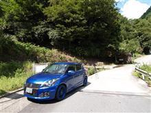 文蔵の滝を撮る!