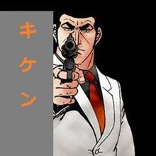 不治(;^^)総合ベランダ火力演習場・お湯沸かし攻撃演習(w)