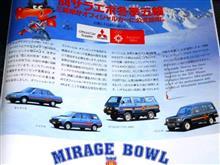 三菱サラエボオリンピック オフィシャルカー