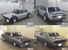 4枚のZ0KU車?