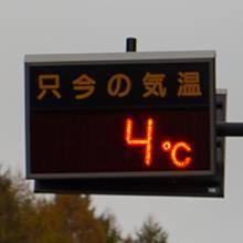 ふらっとせせらぎ紅葉ドライブ→平湯温泉