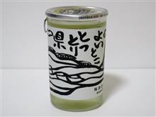 カップ酒1436個目 冨玲よいとことっとり県 梅津酒造【鳥取県】