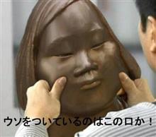韓国国内で慰安婦像40体以上~今年だけで15体新設