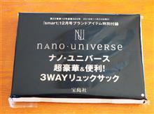10/31 nano・universe高機能リュック━━━━━━(゚∀゚)━━━━━━ !!!!!!!