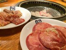 29日 肉の日 Yahoo!予約でお得な牛角へ!