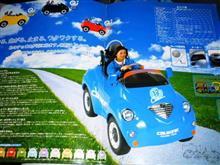 チョロQモータース Q-CAR