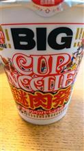 カップヌードル 謎肉祭~ヽ(^o^)丿