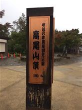 レアマイスター プレミックスグラッパ!! 戸塚店^^